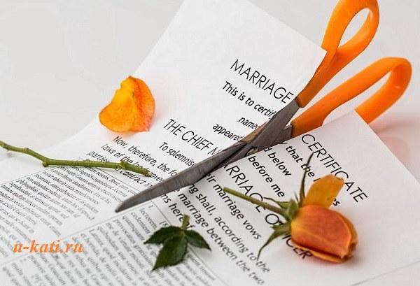 раздел вкладов при разводе