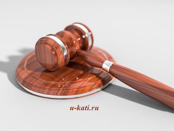 суд чтобы поделить вклады