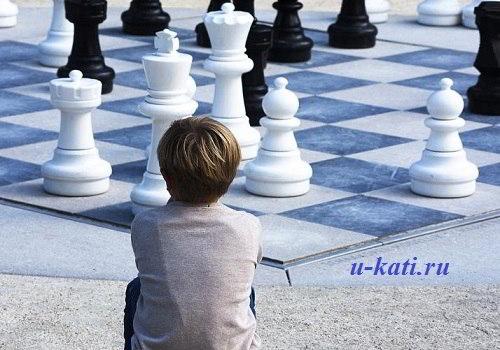 ребенок в роли родителя