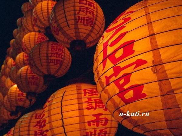 бумажные китайские фонарики