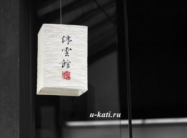 бумажный светильник в китайском стиле