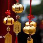 Китайская комната — интерьер в китайском стиле