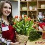 Цветочный бизнес: варианты торговли цветами